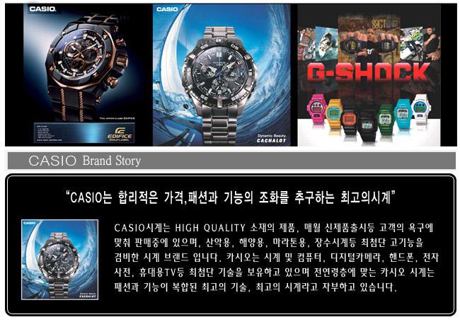 카시오(CASIO) 전자메탈시계 DBC-611-1D